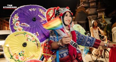 Chiang Mai Pride 2021 จัดงานบนพื้นที่ออนไลน์วันนี้ และร่วมรำลึกวันยุติความรุนแรงต่อคนที่มีความหลากหลายทางเพศ