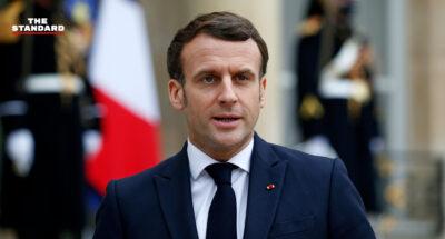 ผู้นำฝรั่งเศสเสนอยุโรป-สหรัฐฯ แบ่งวัคซีน 4-5% ให้ประเทศยากจน หวังลดความเหลื่อมล้ำ