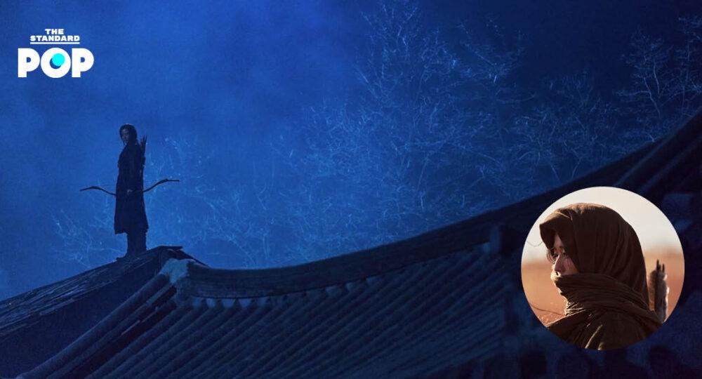 เปิดเผยภาพแรก ชอนจีฮยอน Kingdom: Ashin of the North ในงาน SWNK:2021