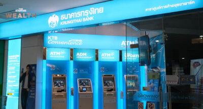กรุงไทยยอมรับ ระบบลงทะเบียนเราชนะไม่มีสมาร์ทโฟนวันแรกป่วนเพราะไม่มีข้อมูล