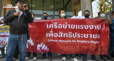 เครือข่ายแรงงาน เรียกร้องเยียวยา 11 ล้านคนผู้ประกันตน ม.33-นายกฯ เห็นชอบแล้ว เตรียมเข้า ครม.
