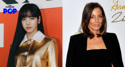 Lisa BLACKPINK จะเป็นหนึ่งในคณะกรรมการ ANDAM Fashion Award ร่วมกับ Phoebe Philo อดีตดีไซเนอร์ Celine ที่จะปรากฏตัวครั้งแรกหลังหายไปจากวงการกว่า 3 ปี