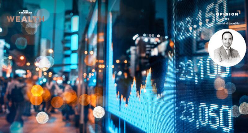 เปิดโอกาสการลงทุนในตลาดเอเชีย