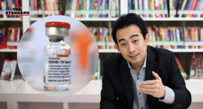ทีมเศรษฐกิจเพื่อไทย มองยุทธศาสตร์การฉีดวัคซีน กลุ่มเปราะบาง vs. กลุ่มพาหะ รัฐเลือกเดินทางไหน