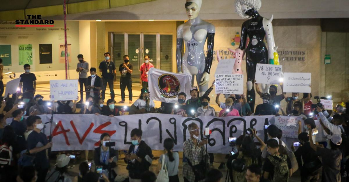 ภาคี #Saveบางกลอย รวมพลหน้าหอศิลปกรุงเทพฯ ชี้ 'รัฐตระบัดสัตย์' ไม่ทำตาม MOU ที่ตกลงกับชาวบ้าน