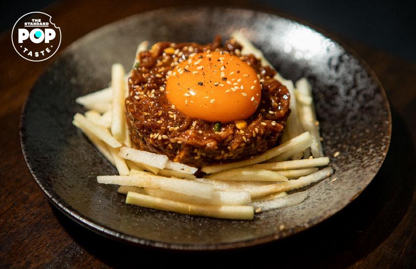 Beef Tartare (350 บาท)