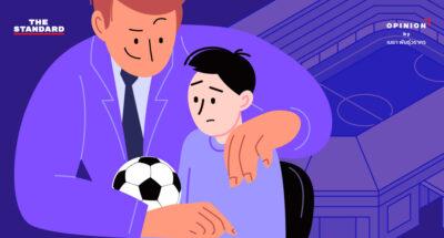 เรื่องเล่าคดีฉาววงการฟุตบอลอังกฤษ