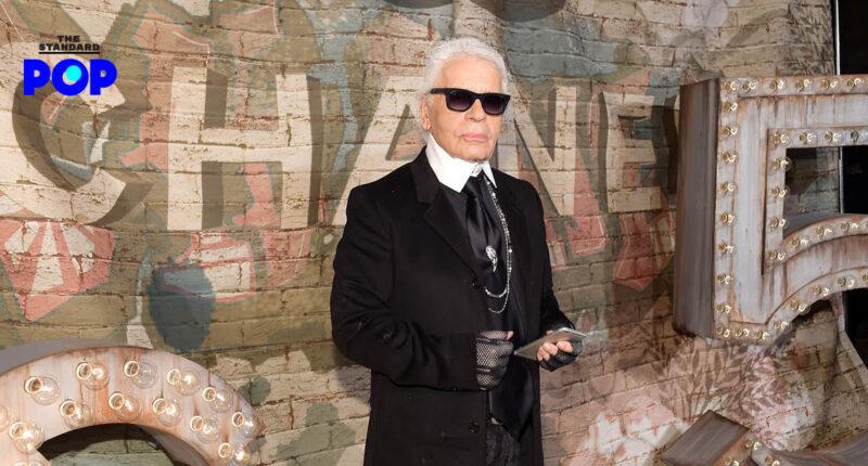 Sotheby's เตรียมจัดประมูลทรัพย์สินของ Karl Lagerfeld ที่โมนาโก ในปี 2021 นี้