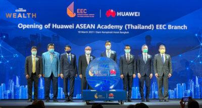 'EEC' ผนึก 'Huawei' รุก 5G เปิดตัว Huawei ASEAN Academy แห่งแรกในพื้นที่ EEC หวังยกระดับไทยสู่ศูนย์กลางดิจิทัลแห่งภูมิภาค