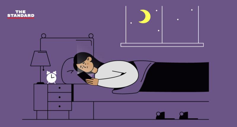 นอนไม่หลับหรือเลือกไม่นอน? รู้จัก 'Bedtime Procrastination' การผัดเวลานอนเพื่อ 'ล้างแค้น' กับเวลาที่เสียไปตอนกลางวัน