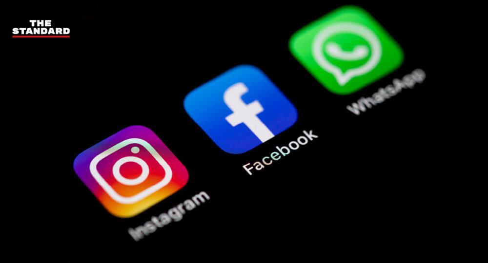 Instagram และ WhatsApp ล่มทั่วโลกกลางดึกที่ผ่านมา ล่าสุดใช้งานได้ปกติแล้ว