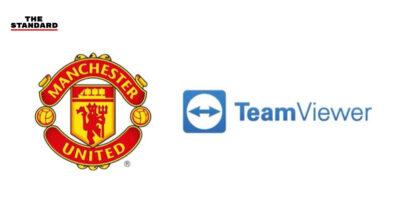 แมนเชสเตอร์ ยูไนเต็ด ประกาศข่าวดี 'TeamViewer' เป็นสปอนเซอร์ใหญ่รายใหม่แทนเชฟโรเลต รับ 235 ล้านปอนด์