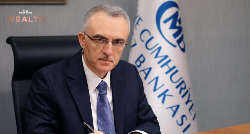 ตุรกีสั่งปลดฟ้าผ่า ผู้ว่าการธนาคารกลาง สื่อคาดปมขึ้นอัตราดอกเบี้ยสูงที่ระดับ 19.0%