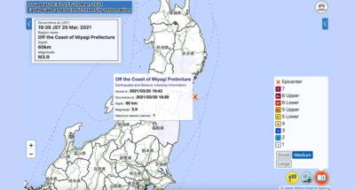 ญี่ปุ่นเผชิญเหตุแผ่นดินไหวแมกนิจูด 7.2 ออกประกาศเตือนสึนามิ ยังไม่มีรายงานผู้ได้รับบาดเจ็บ