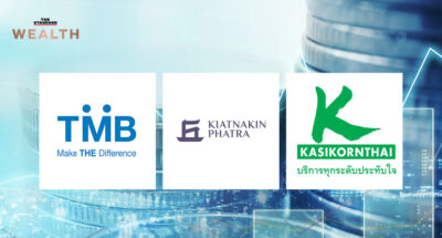 3 นักวิเคราะห์ 'TMB - KKP - KBANK' มอง กนง. คงดอกเบี้ย 0.5% ในการประชุม 24 มีนาคมนี้