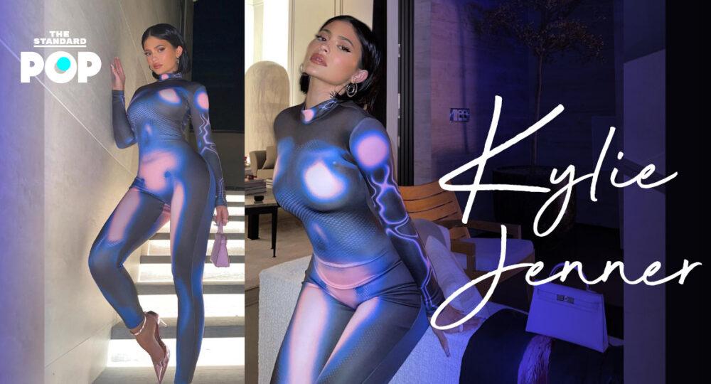 Kylie Jenner ออกกำลังกาย