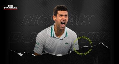 โนวัค ยอโควิช กับสถิตินักเทนนิสชายมือ 1 ของโลกนานที่สุด