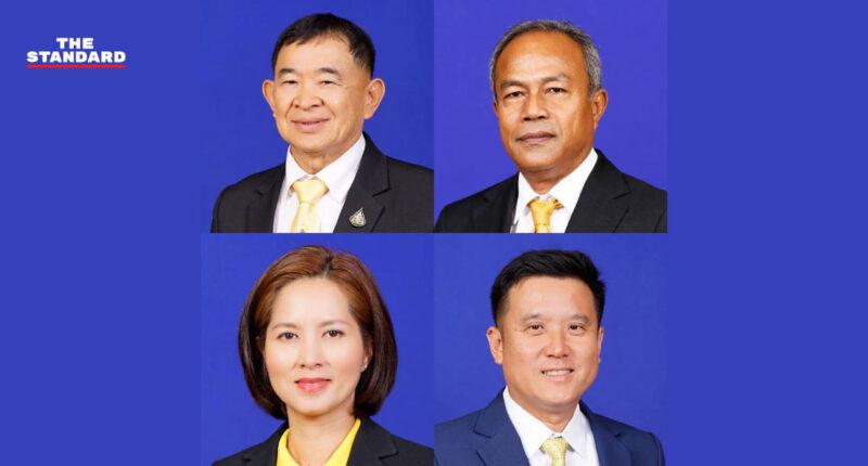ประกาศแต่งตั้ง 4 รัฐมนตรีใหม่ วีรศักดิ์ รมช.คมนาคม, ชัยวุฒิ คุมดีอีเอส, ตรีนุช ศึกษาธิการ, สินิตย์ รมช.พาณิชย์