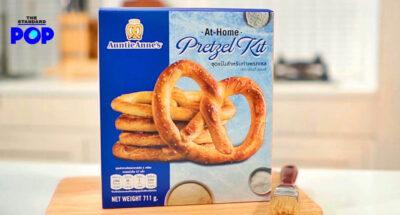 ทำเพรทเซลเองที่บ้านก็ได้ At-Home Pretzel Kit จาก Auntie Anne's