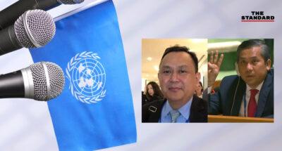 กองทัพเมียนมาแต่งตั้งรักษาการทูตประจำสหประชาชาติ หลัง จ่อ โม ทุน ยันยังคงเป็นผู้แทนโดยชอบธรรมของรัฐบาลที่มาจากการเลือกตั้ง