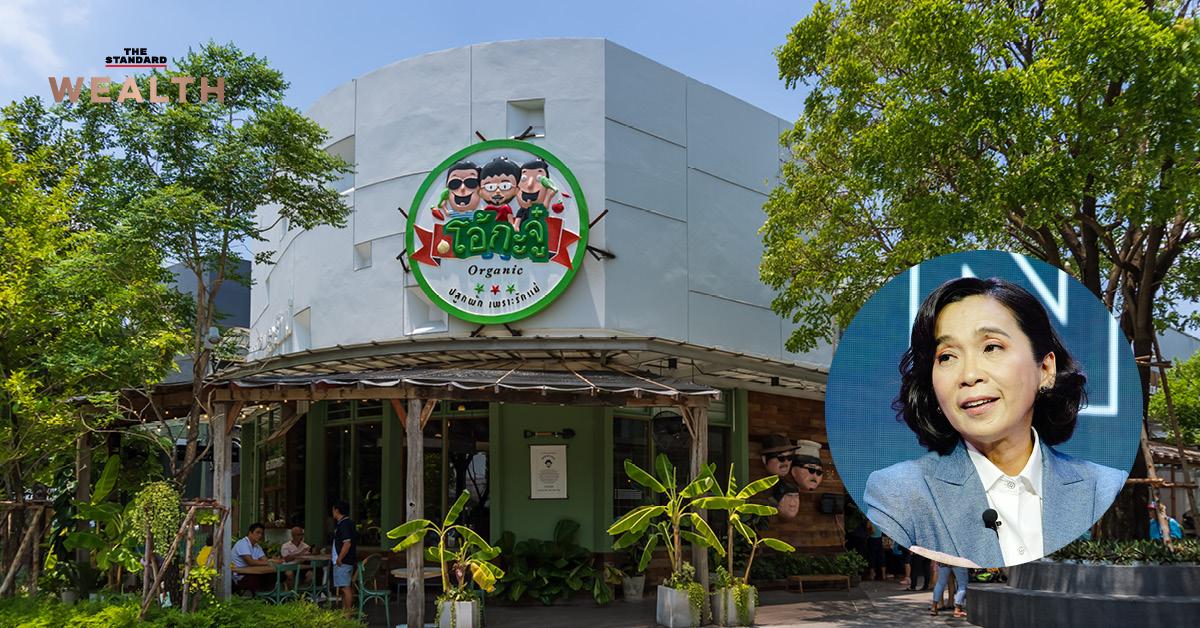 คาดเห็นอาหาร Grab & Go ของ 'โอ้กะจู๋' ใน Café Amazon ไตรมาส 2 นี้ พร้อมวางแผนขยายไปกัมพูชาและลาว