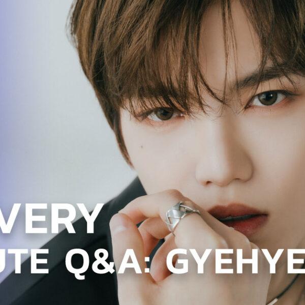 ชมคลิป: VERIVERY 1 Minute Q&A: GYEHYEON