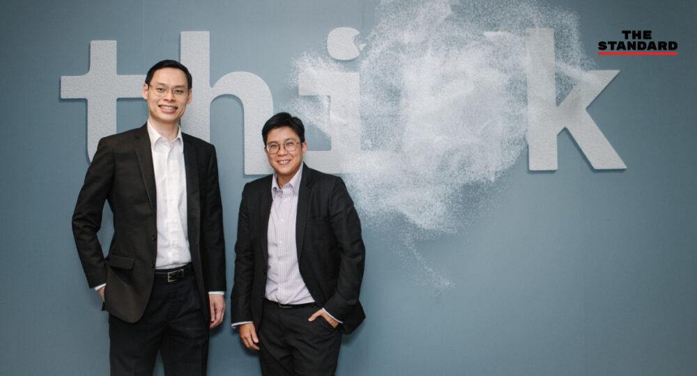 สองแม่ทัพ IBM ฟันธง ธุรกิจไทยหลงทางยุค Digital Transformation ไม่รีบปรับเข็มทิศ มีสิทธิ์ไม่รอด [Advertorial]