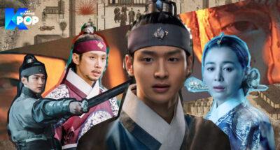 Joseon Exorcist ซอมบี้คลั่งสุดขีดในยุคอีบังวอน ซีรีส์ย้อนยุคที่โหดแน่ และการเมืองหลังบัลลังก์มาเต็ม