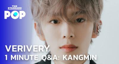 VERIVERY 1 Minute Q&A: KANGMIN