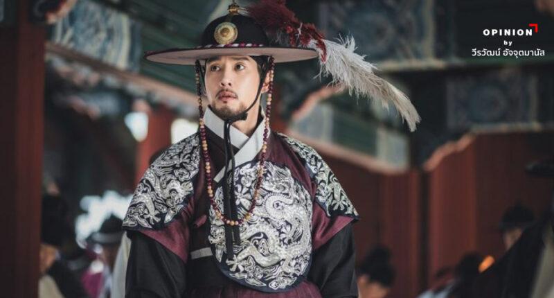 ยกเลิกฉาย Joseon Exorcist พิษจากอาการคลั่งชาติที่วงการบันเทิงไทยก็เคยเจอ
