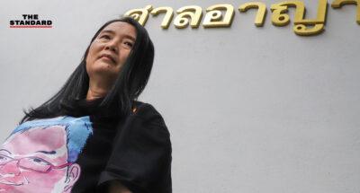 """""""ยังมีความหวัง เชื่อมั่นในกระบวนการยุติธรรม"""" แม่เพนกวินเปิดใจ หลังศาลไม่อนุญาตให้ประกันตัวลูก"""
