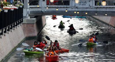กรุงเทพมหานครให้บริการพายเรือคายักคลองโอ่งอ่างอีกครั้ง เริ่มวันนี้วันแรก
