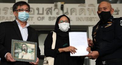 #17ปีทนายสมชาย ครอบครัวและนักกิจกรรมแอมเนสตี้ทวงถามความคืบหน้าคดีกับดีเอสไอ