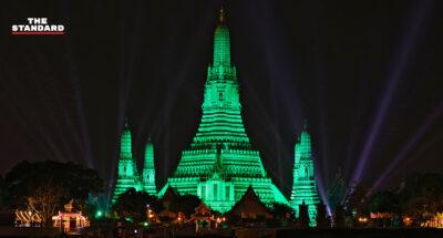 กรุงเทพมหานครประดับไฟสีเขียวพระปรางค์วัดอรุณฯ ร่วมเฉลิมฉลองวันชาติสาธารณรัฐไอร์แลนด์