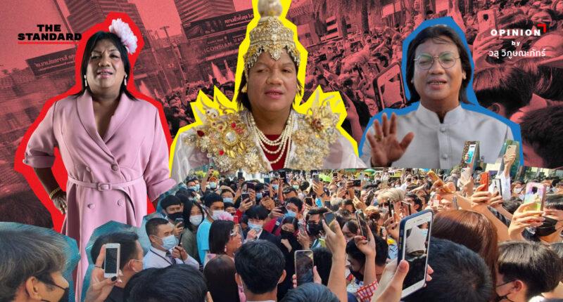 ชำแหละปรากฏการณ์ความปังของพระมหาเทวีเจ้า-แม่หญิงลี กับสังคมไทย 'นะน้องนะ'