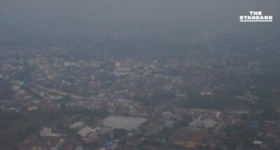 ฝุ่นภาคเหนือยังรุนแรง กรมควบคุมมลพิษเตือนเลี่ยงกิจกรรมกลางแจ้งทุกประเภท