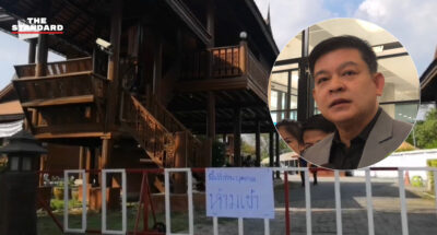 สิระ ขอใช้สิทธิตามกฎหมายปกป้องชีวิต-ทรัพย์สิน หากล้ำเส้นเข้าบ้านทรงไทย หลังผู้ชุมนุมเปลี่ยนเส้นทาง
