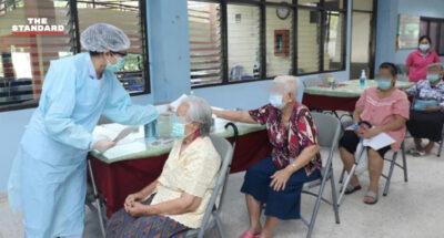 ผู้สูงอายุบ้านบางแค รวม 116 คน ได้รับวัคซีนต้านโควิด-19 ของ AstraZeneca แล้ว