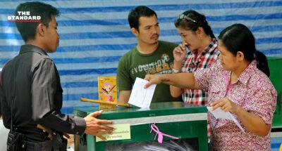 กกต. ย้ำเลือกตั้งเทศบาลวันอาทิตย์ 28 มีนาคมนี้ หากประชาชนไม่สามารถใช้สิทธิ์ ขอแจ้งเหตุจำเป็นเพื่อรักษาสิทธิ์ทางการเมือง