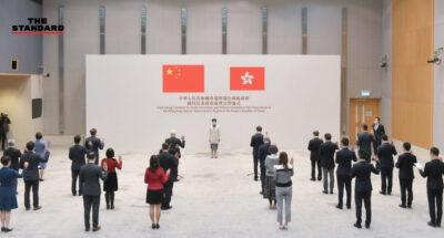 ฮ่องกงเล็งเรียกร้องให้ข้าราชการที่ปฏิเสธ 'สาบานตน' ลาออกจากตำแหน่ง