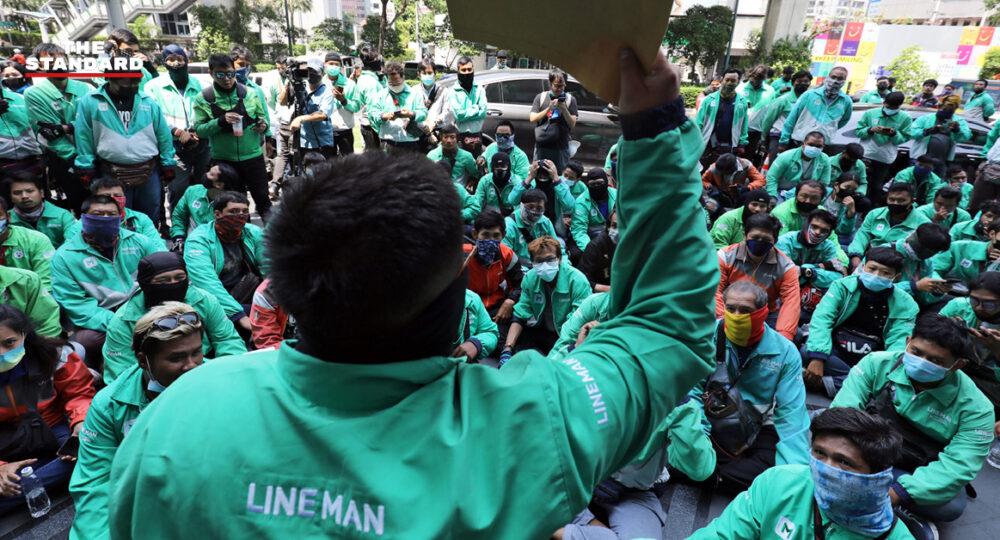 LINE MAN นัดตัวแทนไรเดอร์ ฟังมาตรการ 31 มีนาคมนี้ หลังรวมตัวยื่น 5 ข้อเสนอให้บริษัทฯ