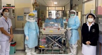 กรมการแพทย์เผย ทารกอายุ 5 วัน จากสมุทรสาครที่ติดโควิด-19 หายป่วยกลับสู่อ้อมกอดแม่แล้ว