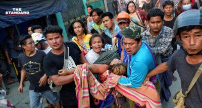 อาทิตย์นองเลือด ชาวเมียนมาเสียชีวิตจากการใช้กำลังความรุนแรงของเจ้าหน้าที่รัฐเพิ่มอีกอย่างน้อย 39 ราย ยอดรวมเกิน 130 รายแล้ว
