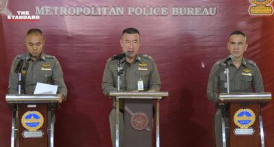 ตำรวจระบุ การทำงานของเจ้าหน้าที่เป็นไปตามสถานการณ์ เตรียมดำเนินคดีผู้โพสต์-จัดชุมนุมทั้งหมด