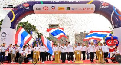 เริ่มแล้ว 'วิ่งธงชาติไทย รวมใจสู่ชัยชนะ' 35 จังหวัด 61 วันส่งแรงใจเชียร์นักกีฬาไทยสู้ศึกโตเกียว โอลิมปิก