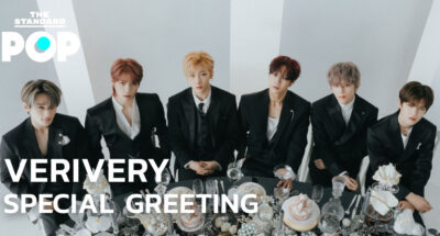VERIVERY Special Greeting