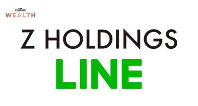 สิ่งที่จะเกิดขึ้นหลังดีลควบรวมกิจการระหว่าง Z Holdings หรือ 'Yahoo' และ 'LINE' เสร็จสมบูรณ์