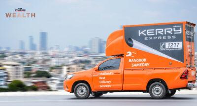 KEX เผชิญต้นทุนเพิ่มจากราคาน้ำมันพุ่ง เร่งอัพประสิทธิภาพจัดส่ง เตรียมปรับใช้พลังงานไฟฟ้า