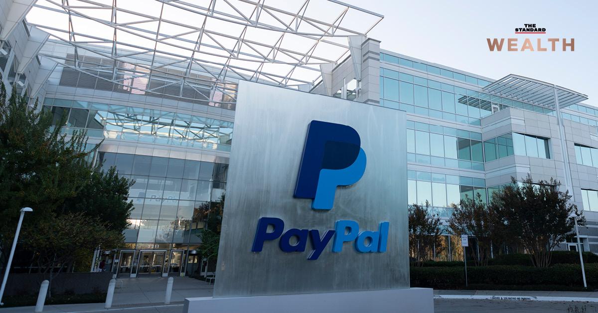 PayPal เดินเกมหนัก ประกาศแผนเข้าซื้อ Curv สตาร์ทอัพบริหารความปลอดภัยสินทรัพย์ดิจิทัล