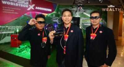 True เปิดตัว '5G Worldtech X' ศูนย์กลางโชว์เคสนวัตกรรม 5G ที่ทรู ดิจิทัล พาร์ค